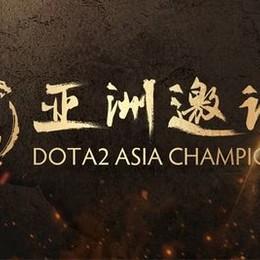 Dota 2 Asia Championships DAC