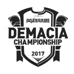 Demacia Champions 2018 LoL